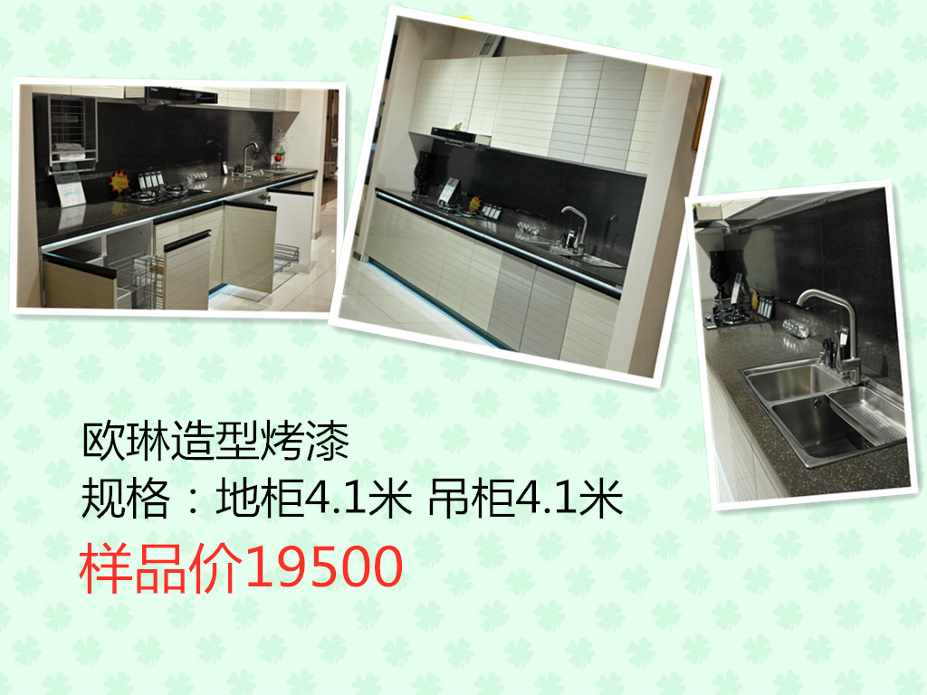 http://zggx.cn/upload_files/shopimg/8/695_20190306120350_htvww.jpg